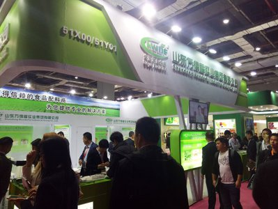 In March 24-26, 21st Food ingredients China 2017 was held in shanghai successfully